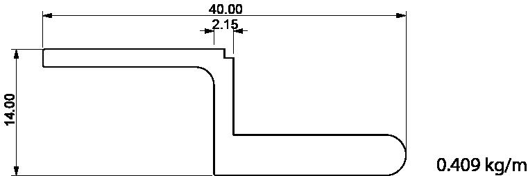 aluminyum sürme ray profili